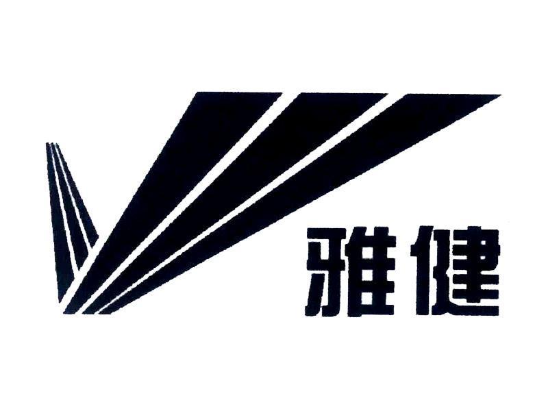 logo logo 标志 设计 矢量 矢量图 素材 图标 800_600