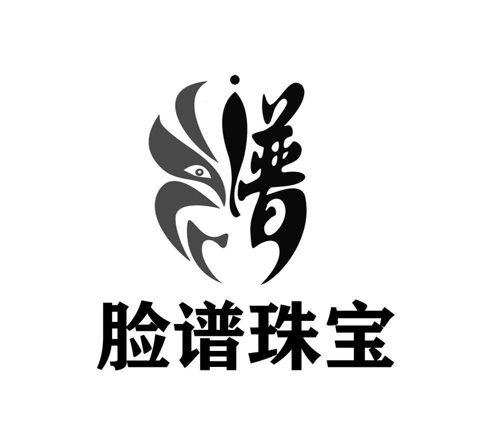 logo logo 标志 设计 矢量 矢量图 素材 图标 980_879