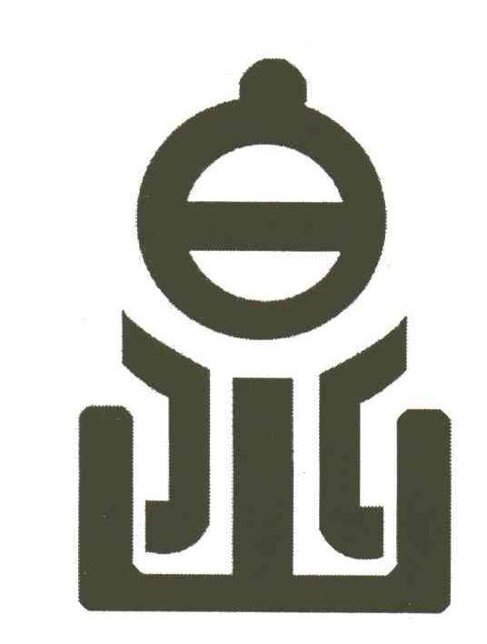 logo 标识 标志 设计 矢量 矢量图 素材 图标 536_708 竖版 竖屏