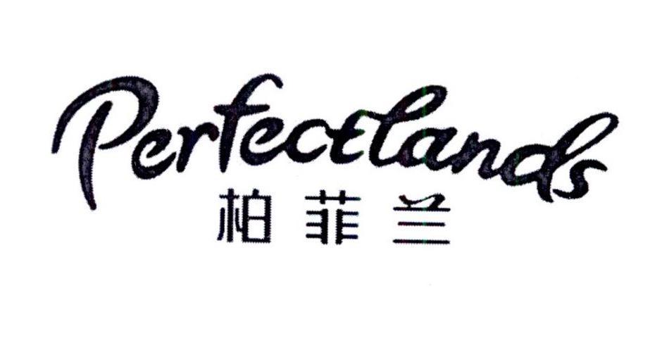 logo logo 标志 设计 矢量 矢量图 素材 图标 940_487