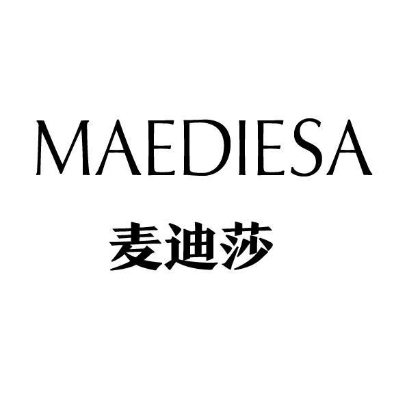 logo logo 标志 设计 矢量 矢量图 素材 图标 576_576