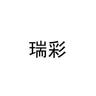 天瑞汽车logo