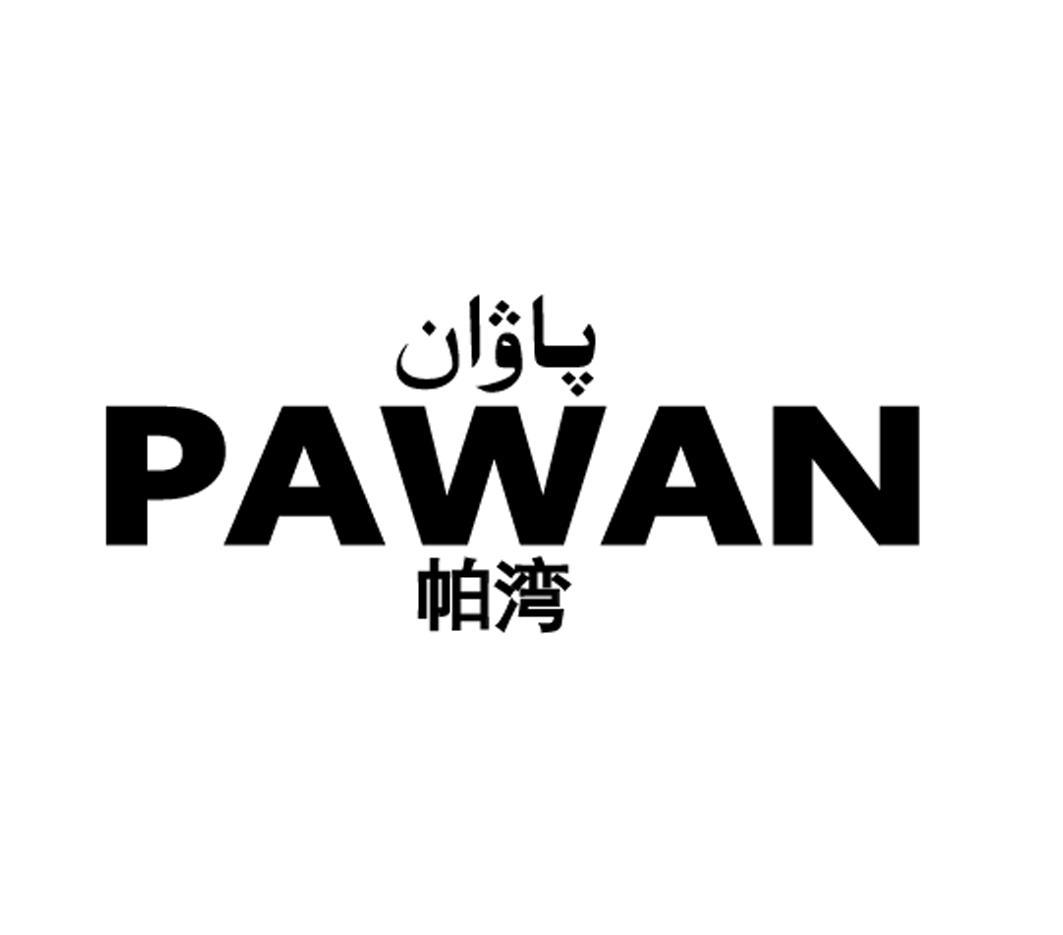 logo logo 标志 设计 矢量 矢量图 素材 图标 1063_935
