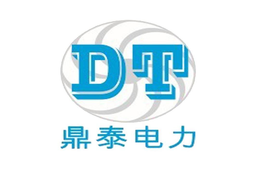 logo logo 标志 设计 图标 1063_709