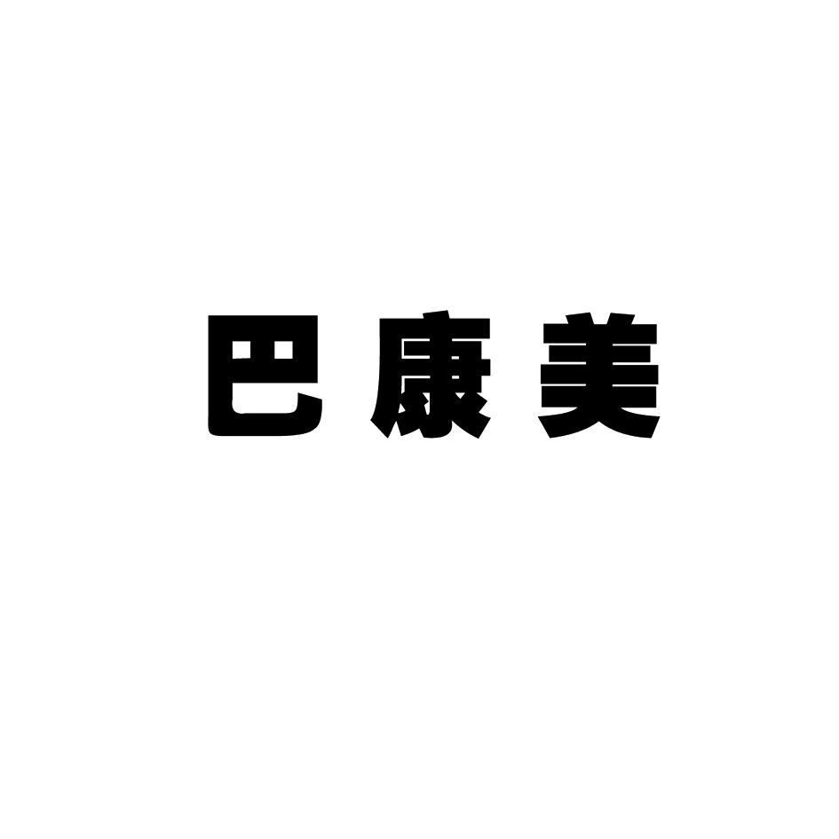设计 矢量 矢量图 素材 945_945