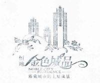 代表新疆风景简笔画