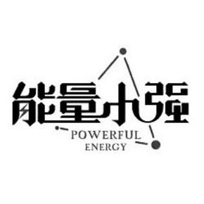 河南省华优建筑工程关于白领住宅室内设计说明图片