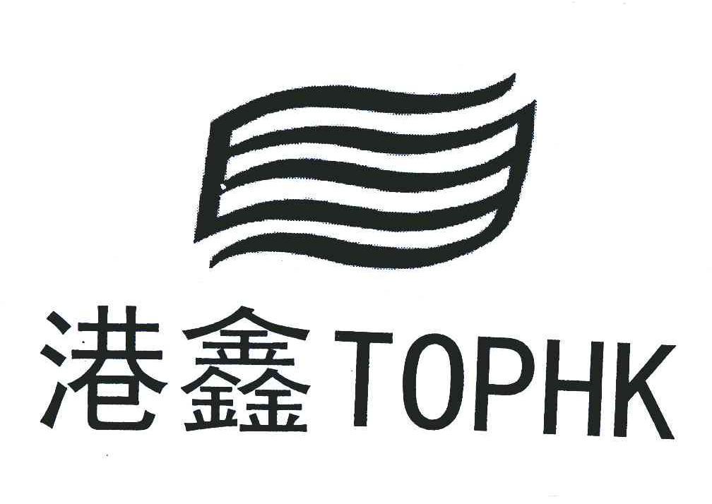 重庆港鑫建筑装饰设计工程有限公司