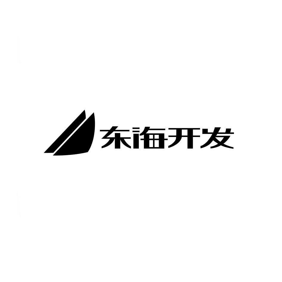 济南东海山庄酒店logo