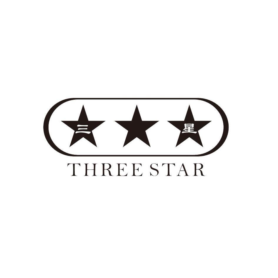 三星字体矢量图