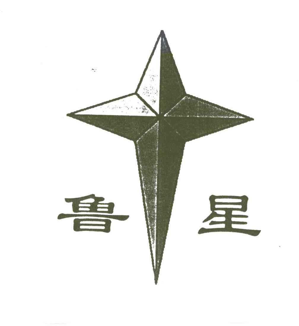 鲁星埋弧焊机电路图