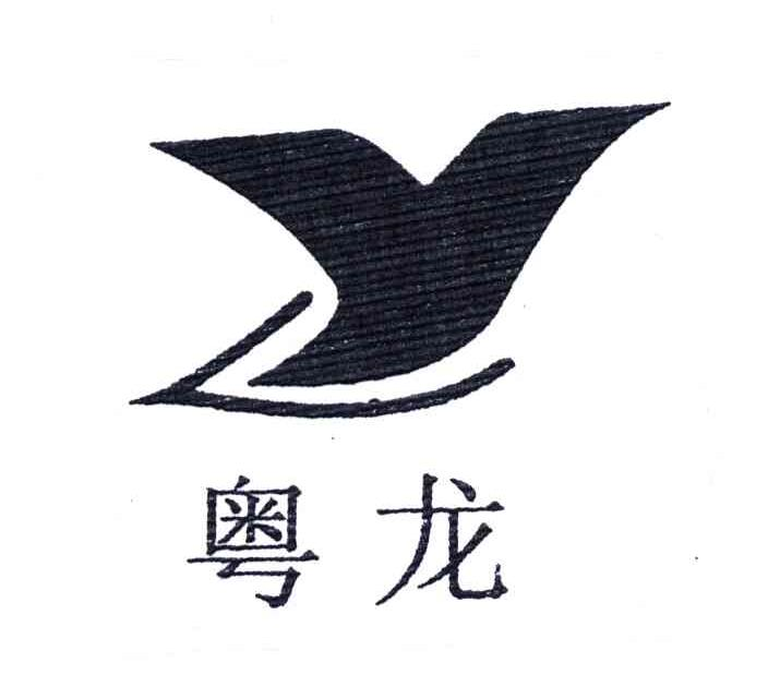粤龙音响电路图