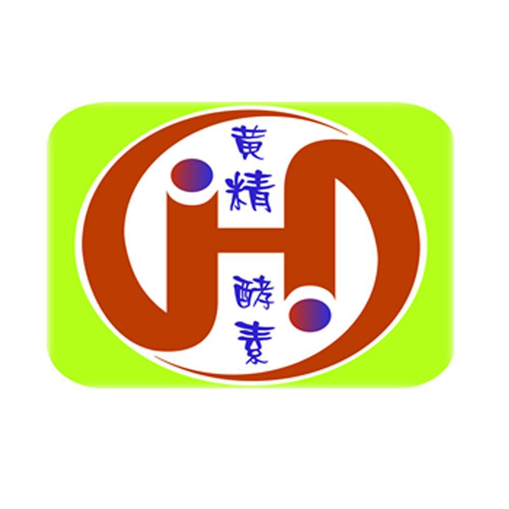 南宁荣港生物科技一假期初中生年图片