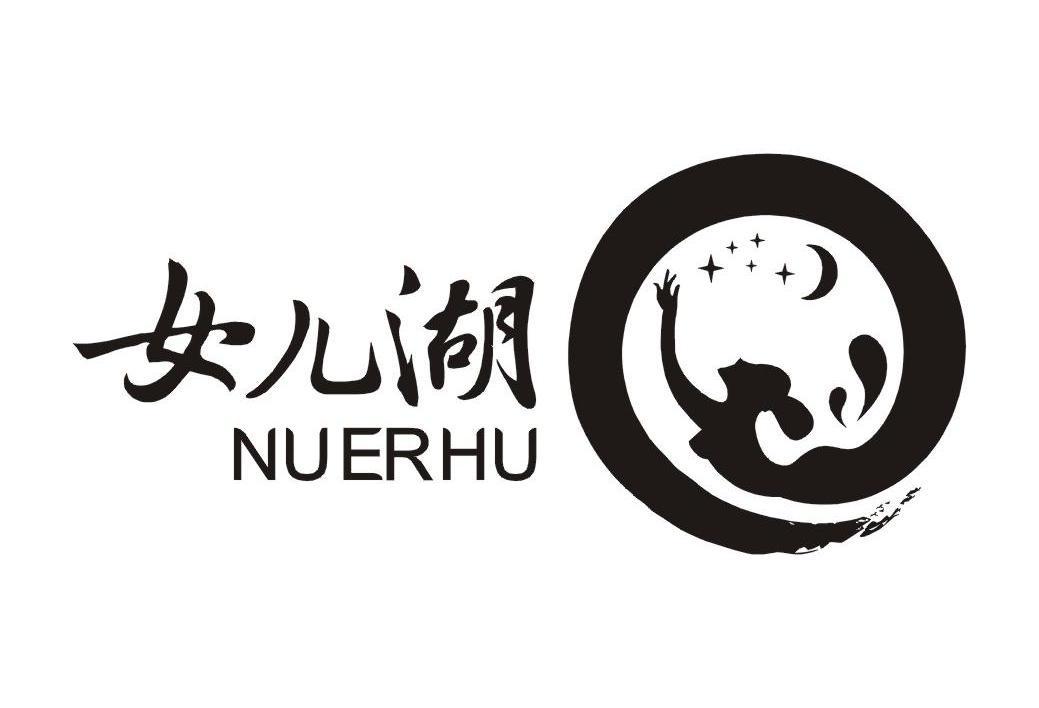 logo logo 标志 设计 矢量 矢量图 素材 图标 1039_708