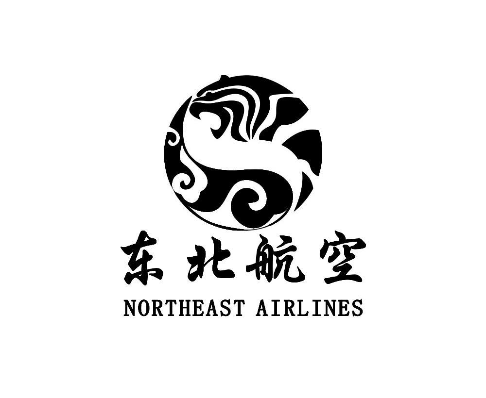 logo logo 标志 设计 矢量 矢量图 素材 图标 1000_820