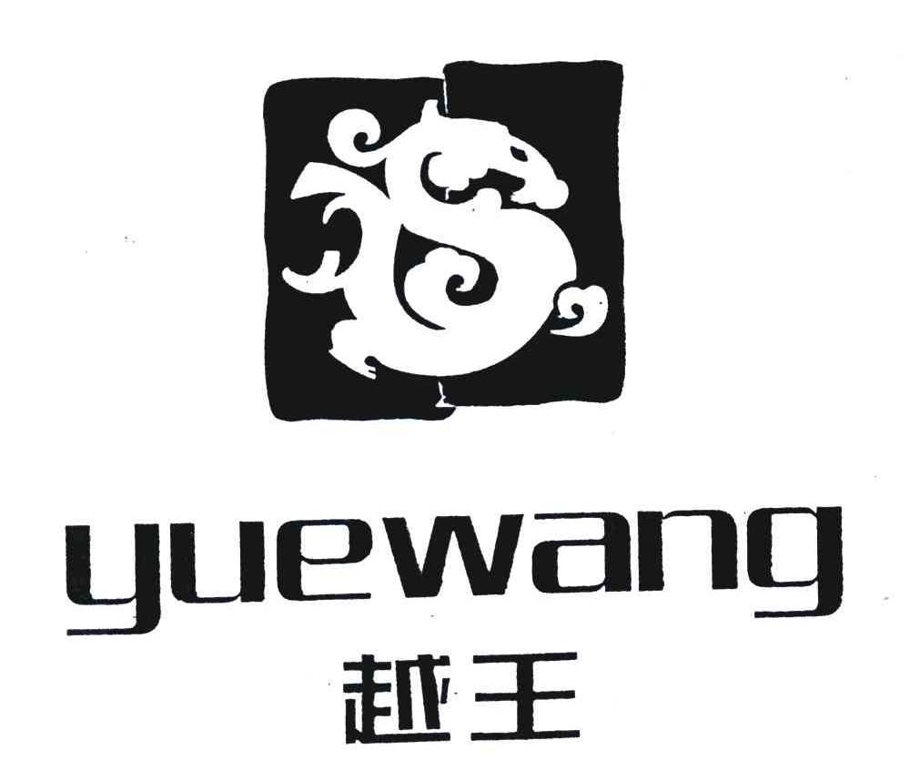 logo logo 标志 设计 矢量 矢量图 素材 图标 1000_858
