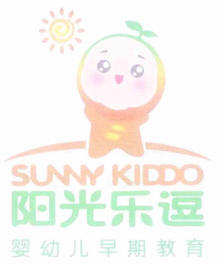 阳光乐逗 婴幼儿早期教育 sunny kiddo