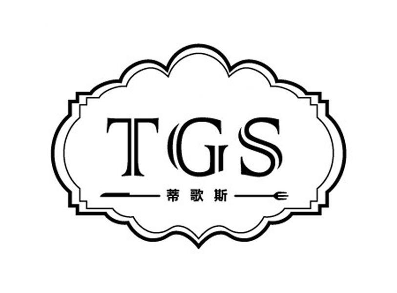 tgs2602接口电路图