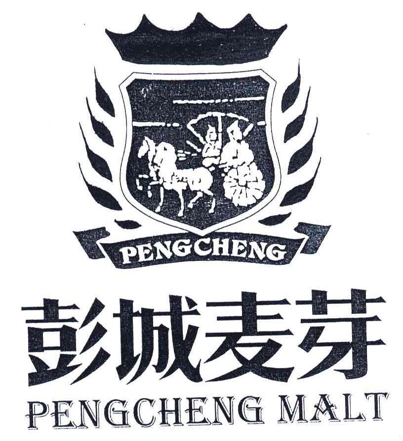 青岛啤酒(徐州)彭城有限公司