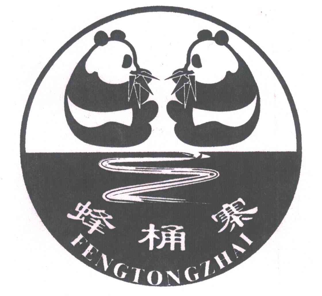 藏族元素logo素材