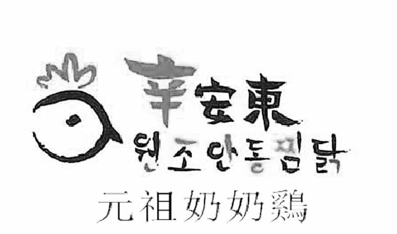 logo logo 标志 设计 矢量 矢量图 素材 图标 800_471