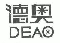 广东德奥电梯科技有限公司_【信用信息_诉讼信息_财务