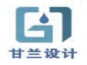 甘肃省张掖市甘兰水利水电建筑设计院洗澡设计室图片