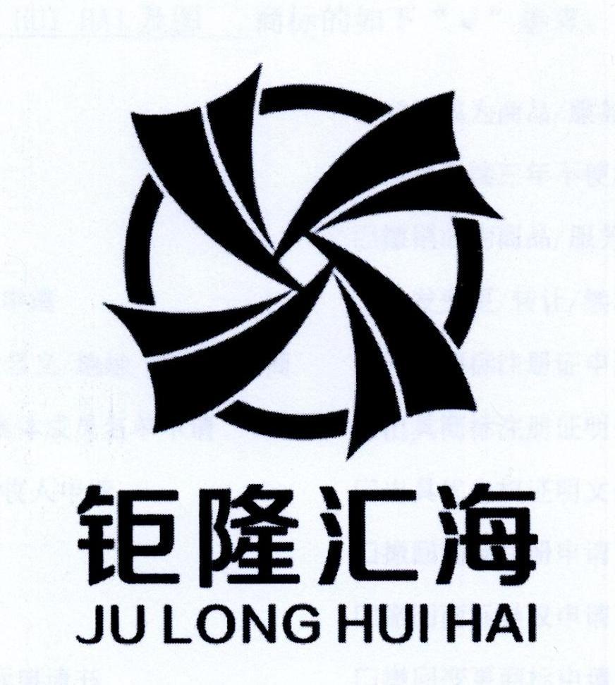 汇海广场logo