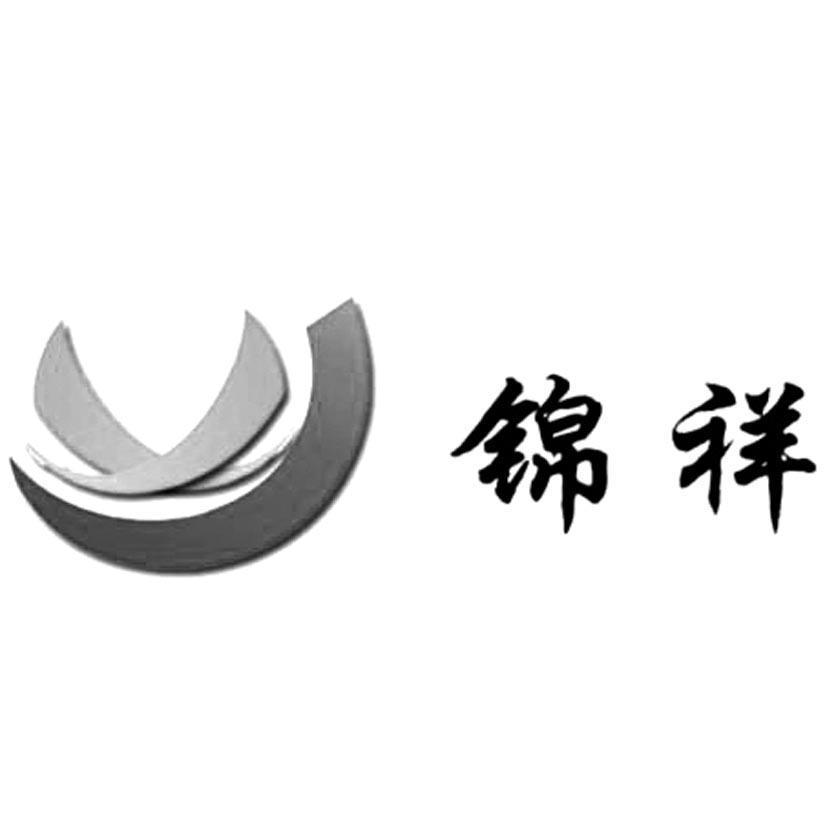 合肥锦祥信息_【信用信息_v信息家具泰家具厂金马北京图片