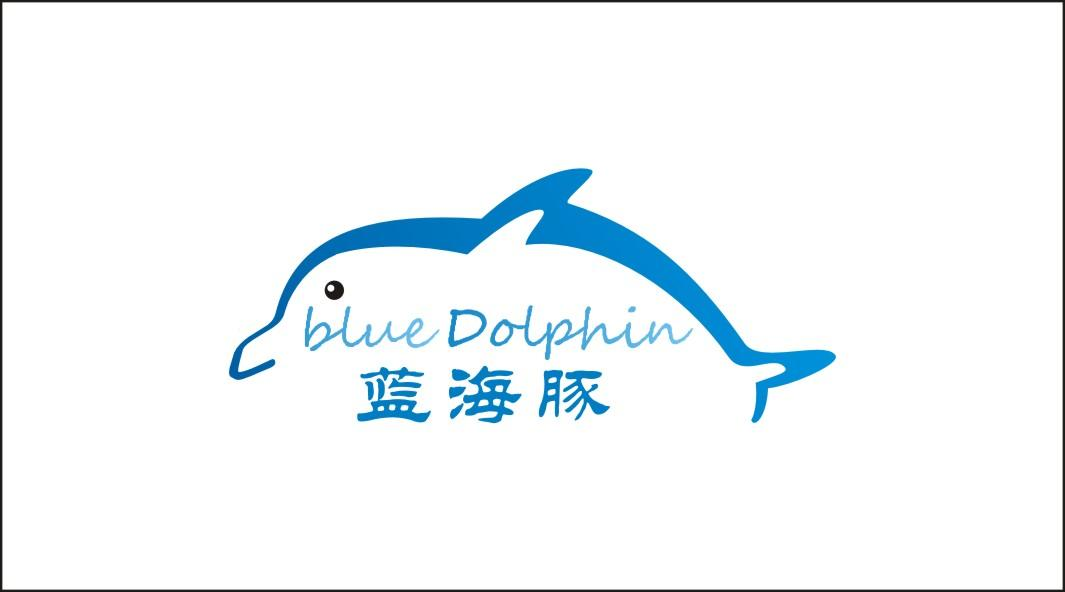 蓝海豚 blue dolphin