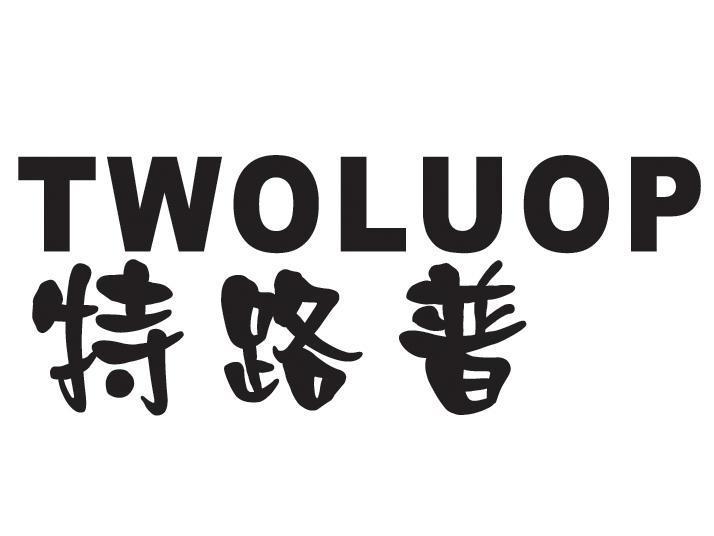logo logo 标志 设计 矢量 矢量图 素材 图标 714_536