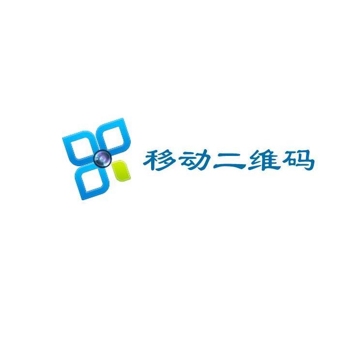 中国移动通信集团重庆有限公司_【信用信息_诉讼信息