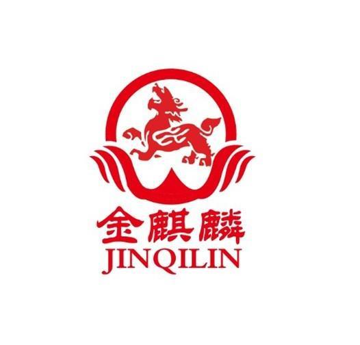 曹县金麒麟建筑工程有限公司