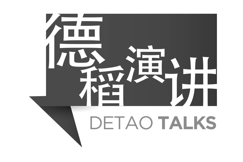 上海德稻集群文化创意产业(集团)有限公司