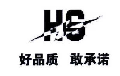 四川崇州华蜀蓄电池工业有限公司
