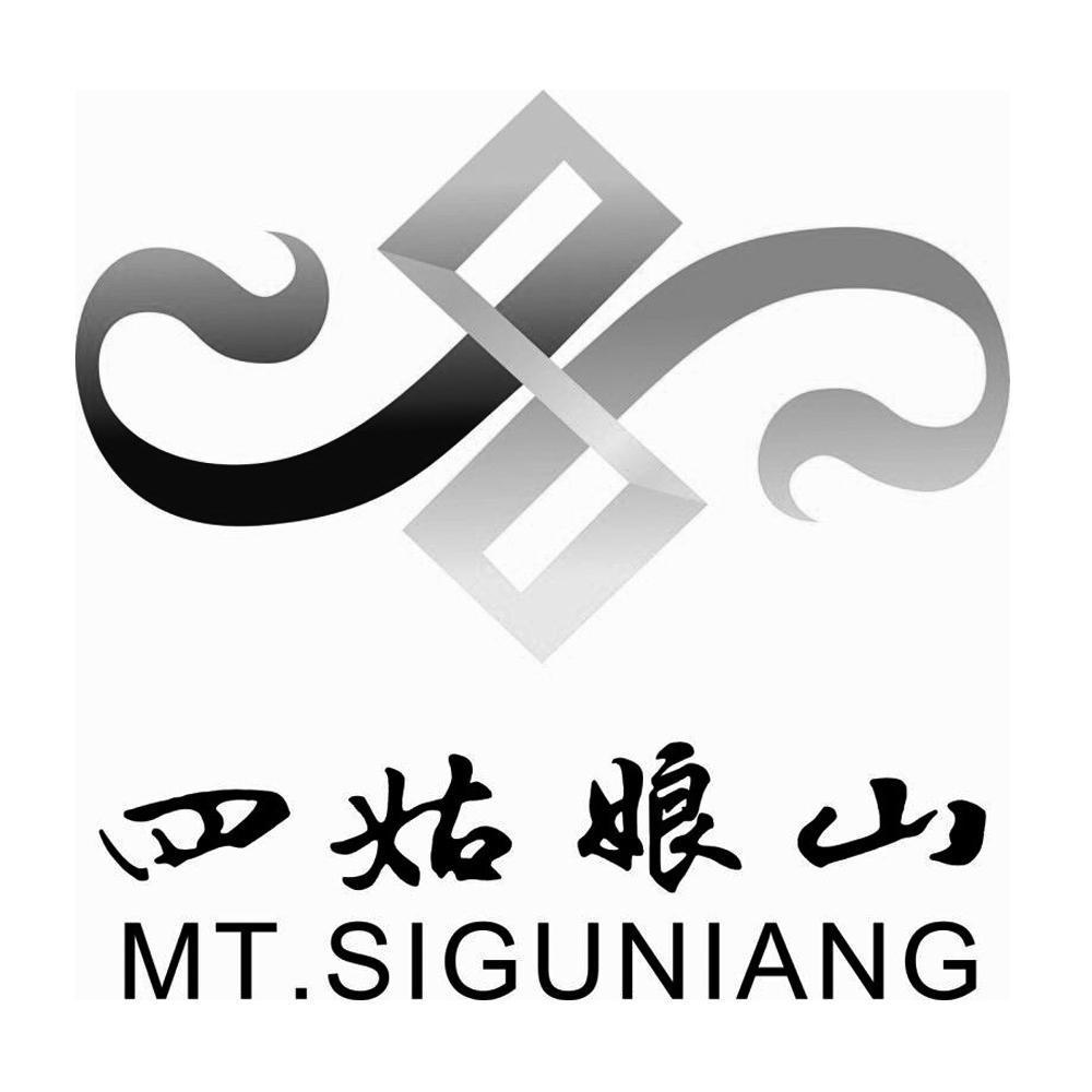 四姑娘山風景名勝區管理局
