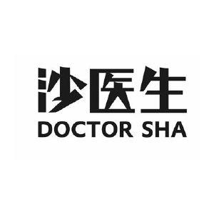 沙医生  DOCTOR SHA