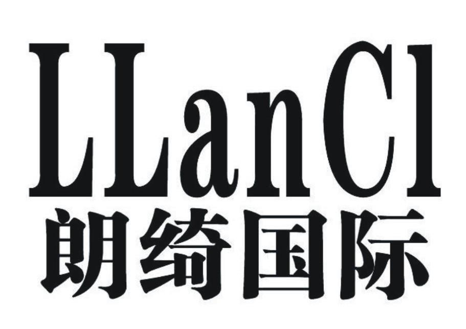 圣维科技财务总监高素娟辞职去年上半年公司净利亏损481万元