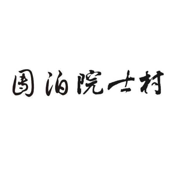 滨海团泊新城(天津)控股有限公司_工商信息_风险信息 - 天眼查