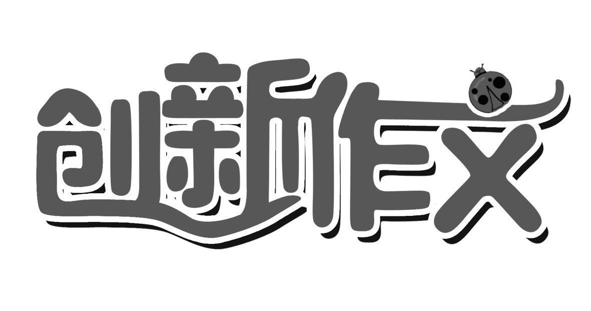 广西现代教育杂志社有限公司