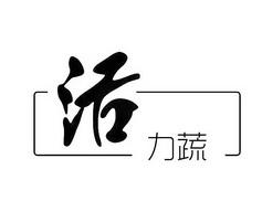 上海爱盛生物科技_上海学修电脑