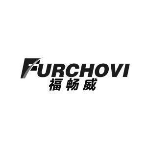 福畅威 FURCHOVI
