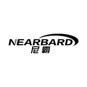 尼霸 NEARBARD