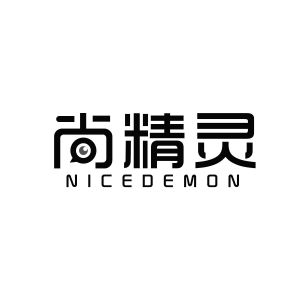 尚精灵 NICEDEMON