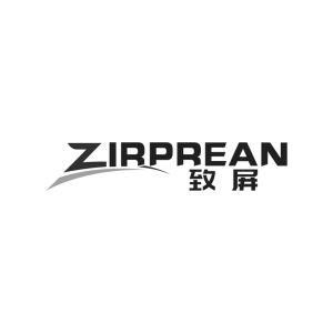 致屏 ZIRPREAN