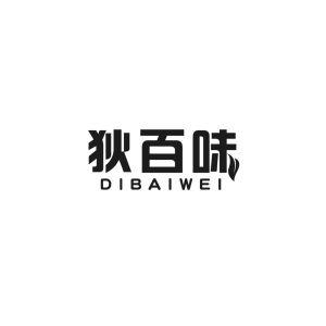 狄百味 Dibaiwei