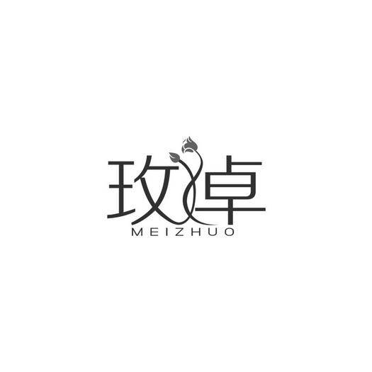 玫卓 meizhuo