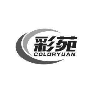 彩苑 Coloryuan