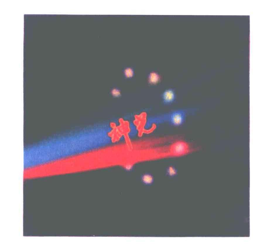 燕郊神光婚纱摄影_三河婚纱摄影 三河神光婚纱摄影 燕郊婚纱摄影