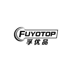孚优品 FUYOTOP